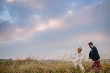kinkell_byre_wedding_laura_murray_view